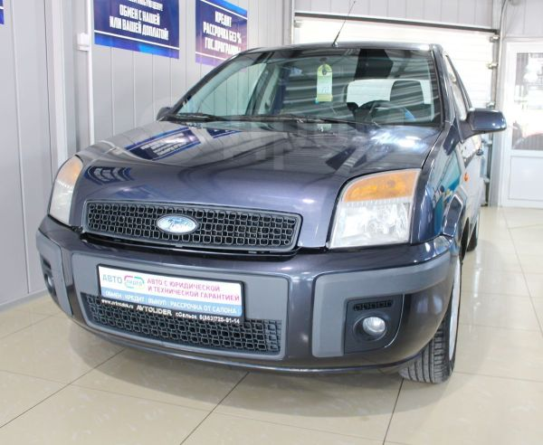 Ford Fusion, 2008 год, 319 900 руб.