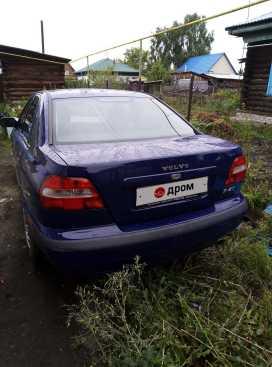 Курган S40 2003