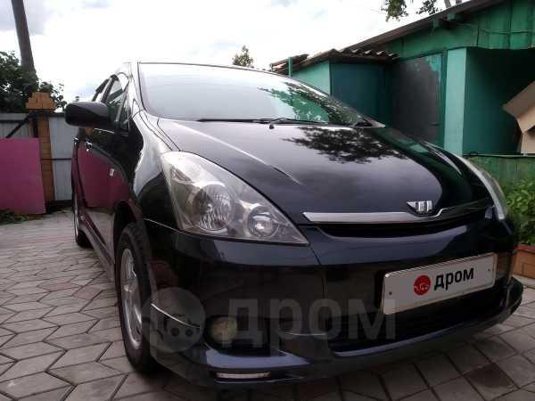 Toyota Wish, 2005 год, 515 000 руб.