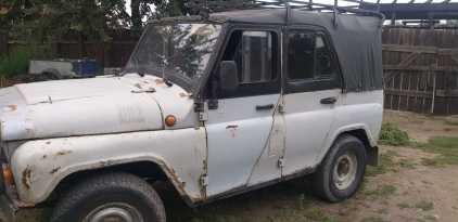 Кызыл 3151 1999