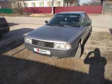 Касимов 80 1990