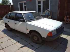 Новосибирск 2141 1991