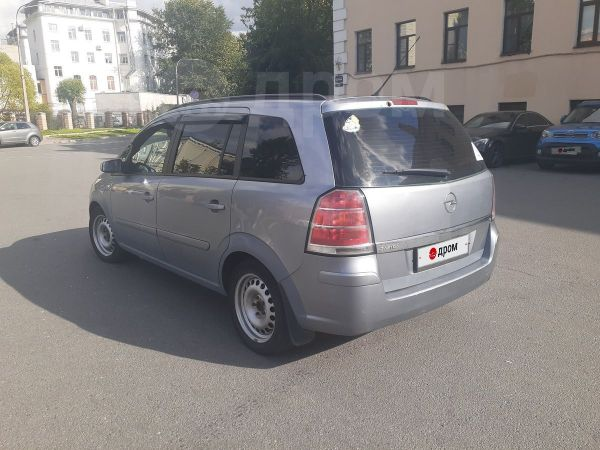 Opel Zafira, 2007 год, 299 000 руб.