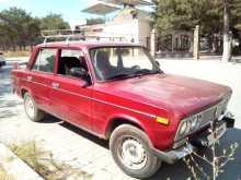 Севастополь 2106 1977