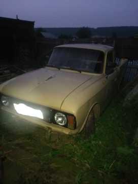 Куйтун 2715 1993
