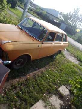 Кемерово 2125 Комби 1978