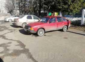 Новокузнецк 2141 1997