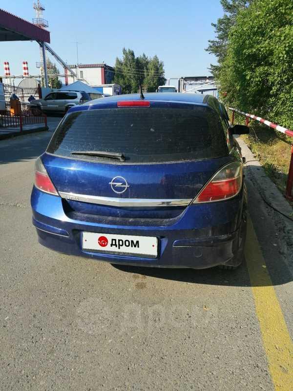Opel Astra, 2007 год, 200 000 руб.