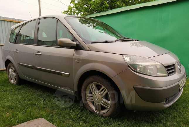 Renault Grand Scenic, 2004 год, 265 000 руб.