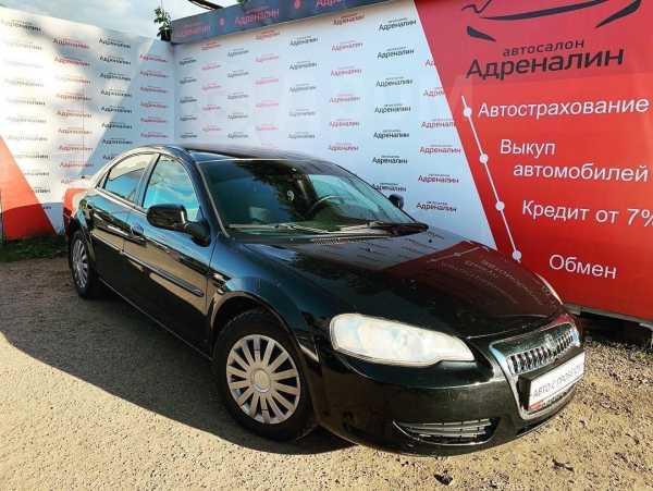 ГАЗ Волга Сайбер, 2010 год, 235 000 руб.