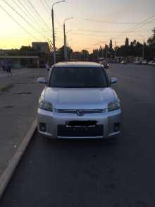 Омск Corolla Rumion