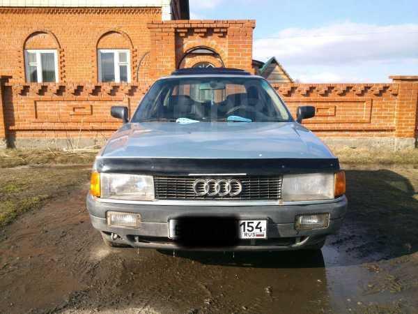 Audi 80, 1988 год, 60 000 руб.