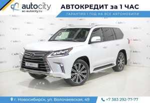 Новосибирск LX570 2018