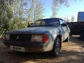 Якутск 2141 1997