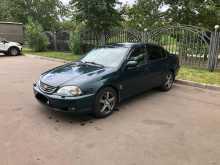 Москва Avensis 2002