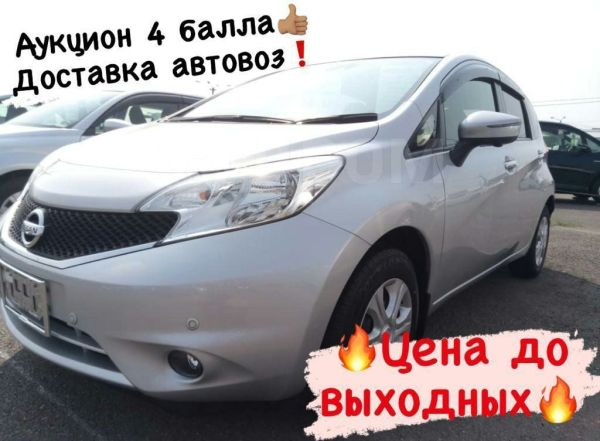 Nissan Note, 2017 год, 627 000 руб.