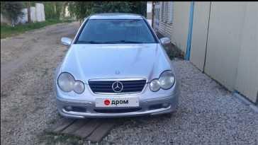 Куйбышев C-Class 2004