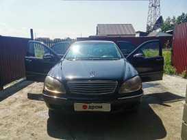 Кызыл S-Class 2001
