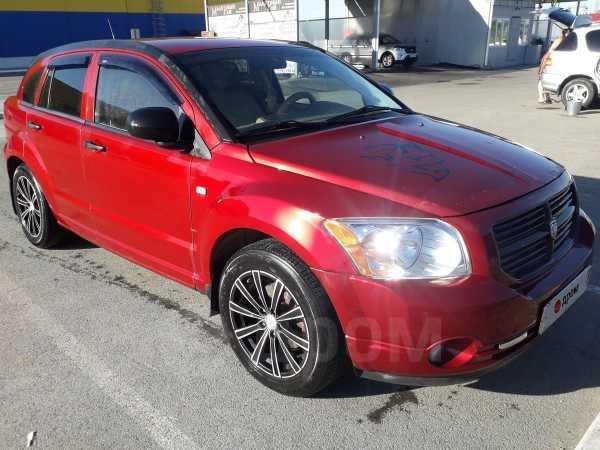 Dodge Caliber, 2007 год, 425 000 руб.