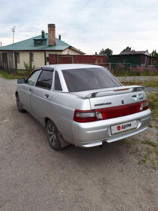 Лада 2110, 2004 год, 75 000 руб.
