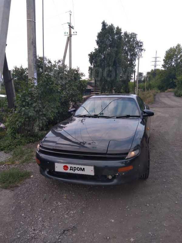 Toyota Celica, 1989 год, 180 000 руб.