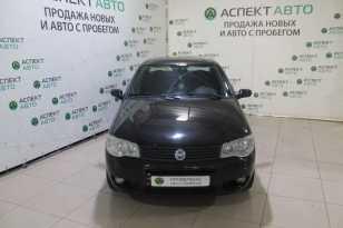 Челябинск Albea 2007