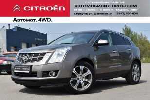 Иркутск Cadillac SRX 2012