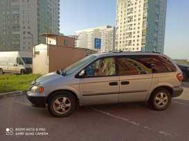 Омск Caravan 2001
