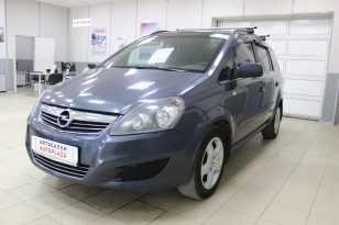 Мурманск Opel Zafira 2011