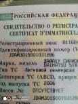Daihatsu Sirion, 2006 год, 320 000 руб.