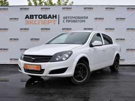 Екатеринбург Astra 2013