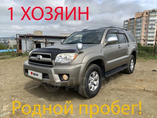 Toyota Hilux Surf, 2008 год, 1 405 000 руб.