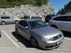 Тальменка A4 2003