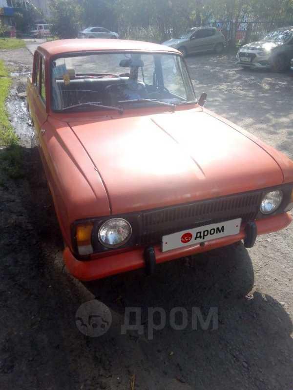 Москвич 412, 1994 год, 20 000 руб.