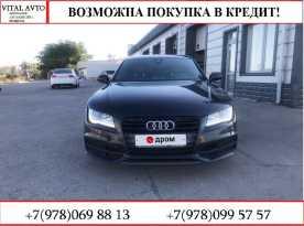 Севастополь A7 2011