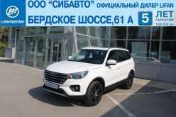 Новосибирск X70 2019