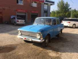 Северск 412 1971