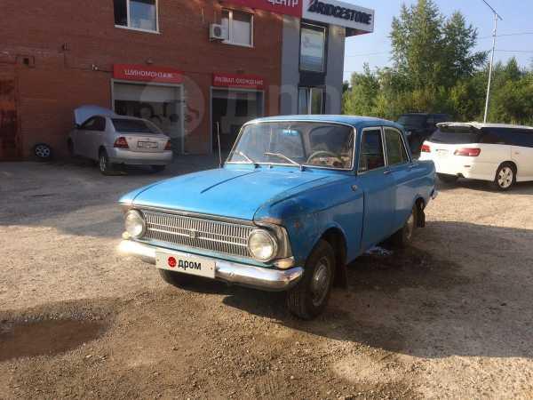 Москвич 412, 1971 год, 20 000 руб.