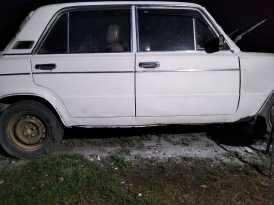 Арсеньев 2103 1975