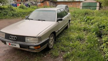 Смоленск Audi 200 1988