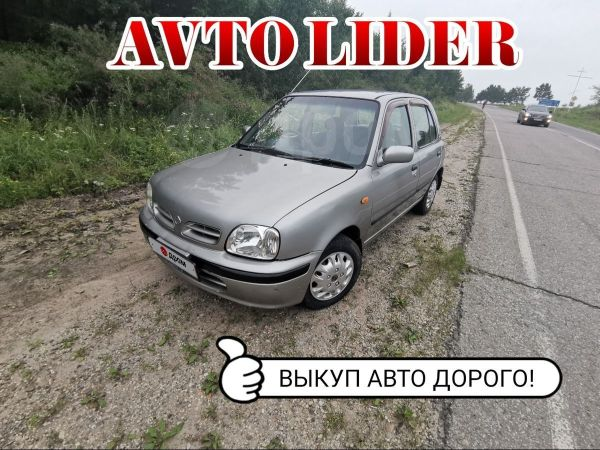 Nissan March, 2000 год, 128 000 руб.