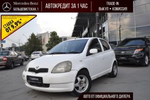 Новосибирск Toyota Vitz 2001