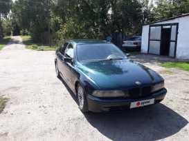 Барнаул 5-Series 1997
