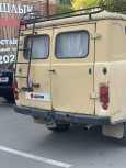 УАЗ Буханка, 1998 год, 120 000 руб.