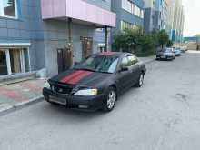 Новосибирск Inspire 2000