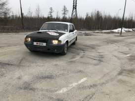Ноябрьск 3110 Волга 2001