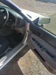 Toyota Vista, 1997 год, 227 000 руб.