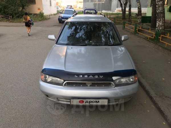 Subaru Legacy, 1995 год, 117 000 руб.