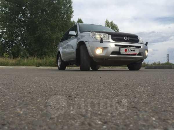 Toyota RAV4, 2003 год, 575 000 руб.