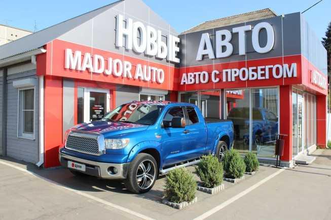 Toyota Tundra, 2008 год, 1 500 000 руб.